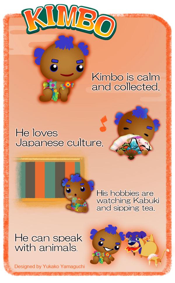 Kimbo-en-140515