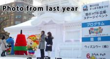 last_year_pic