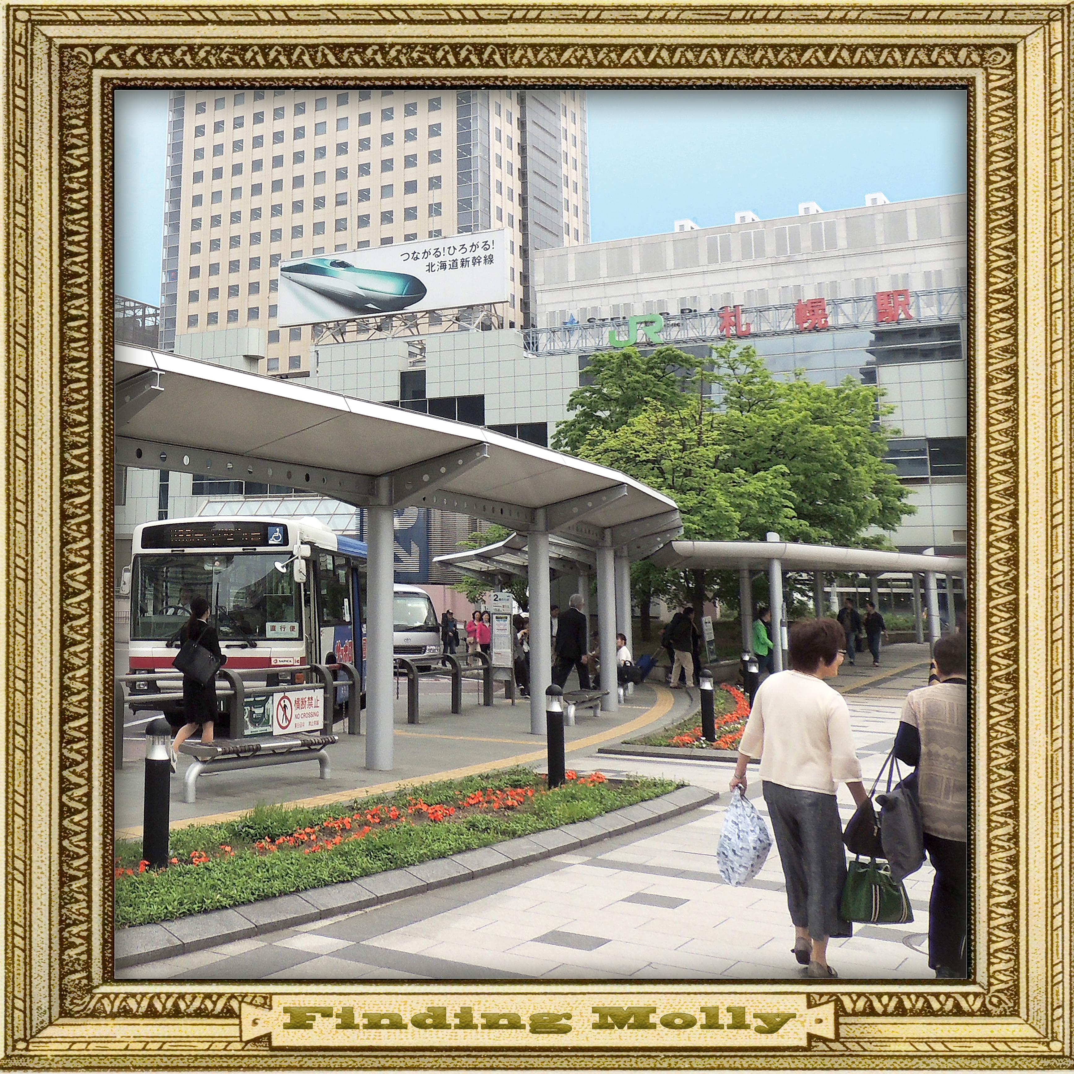 08_07_2016_satsuekikita2